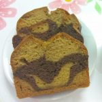 Chocolate Banana Marble Cake / Marbled Banana Bread is a healthy, moist, eggless and a delicious dessert. Yummy banana bread with swirls of chocolate - A perfect tea time serve.